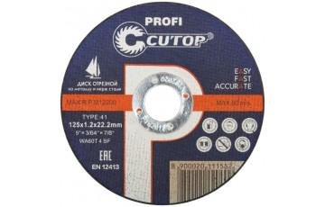 Диск отрезной Cutop Profi  Т41-125 х 1.2 х 22.2 мм